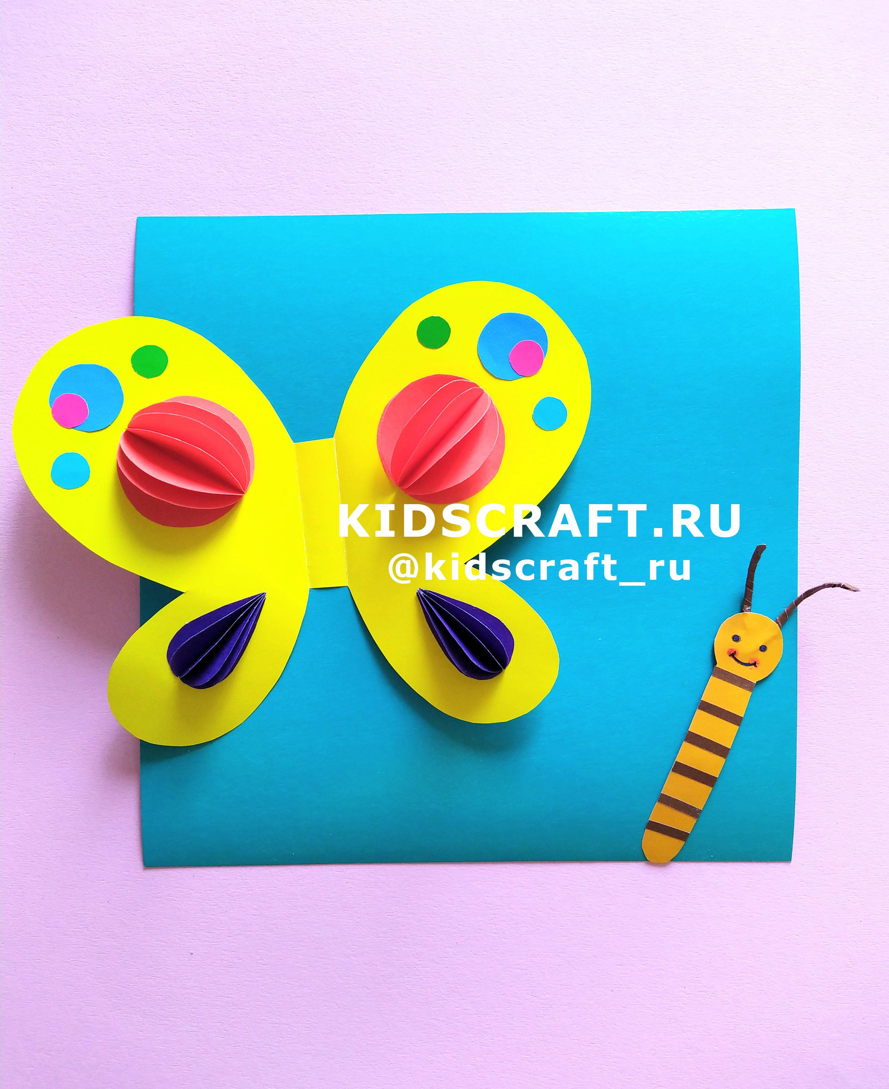 Как сделать поделки своими руками kidscraft.ru